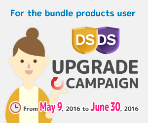 For the bundle products user Upgrade Campaign