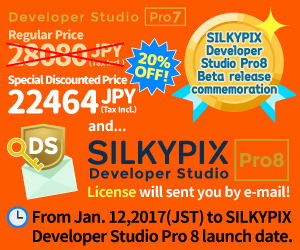SILKYPIX Developer Studio Pro8 Beta release commemoration Special Price and No Charge Upgrade Campaign