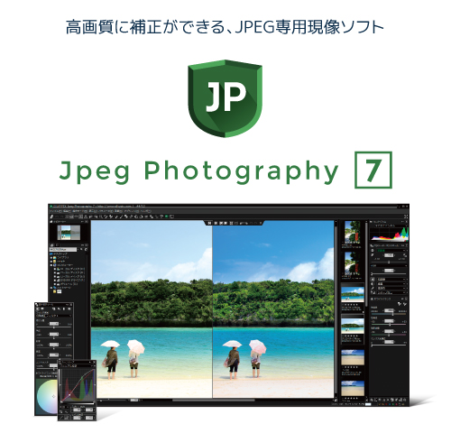 Jpeg Photography 7