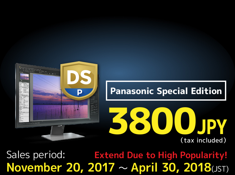 SILKYPIX Developer Studio Pro8 for Panasonic