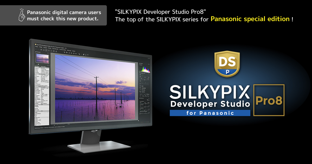 "Silkypix developer studio - silkypix supports function ""photo."