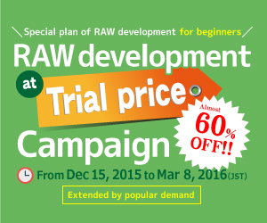 RAW development at trail price campaign