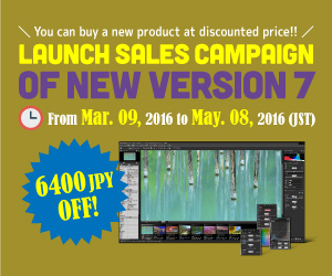 Launch sales campaign of new version 7