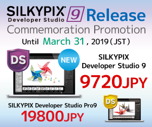 SILKYPIX Developer Studio 9 Release commemoration promotion