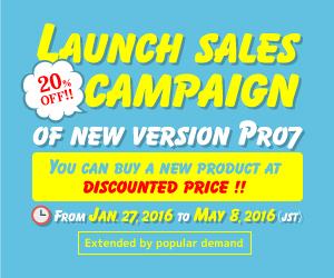 Launch sales campaign of new version Pro7