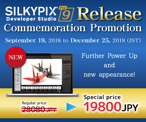 SILKYPIX Developer Studio Pro9 Release commemoration promotion