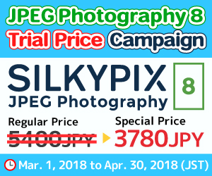 JPEG Photography 8 Trial Price Campaign