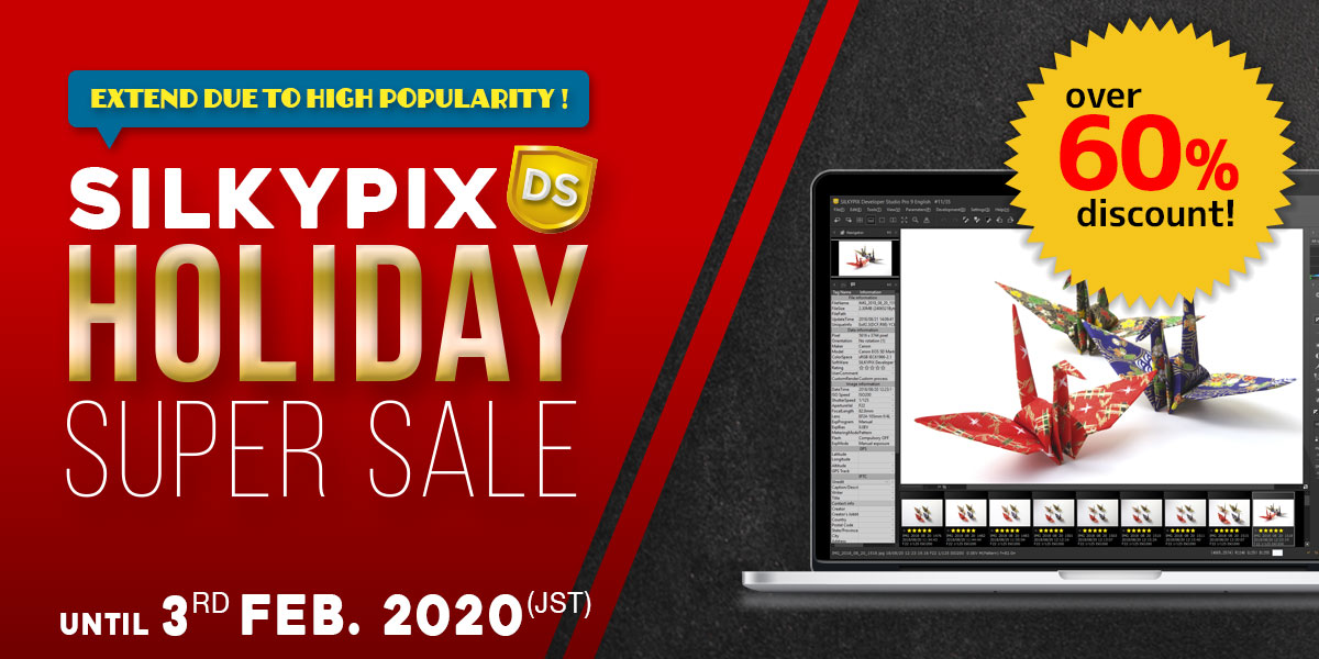 SILKYPIX Holiday Super Sale