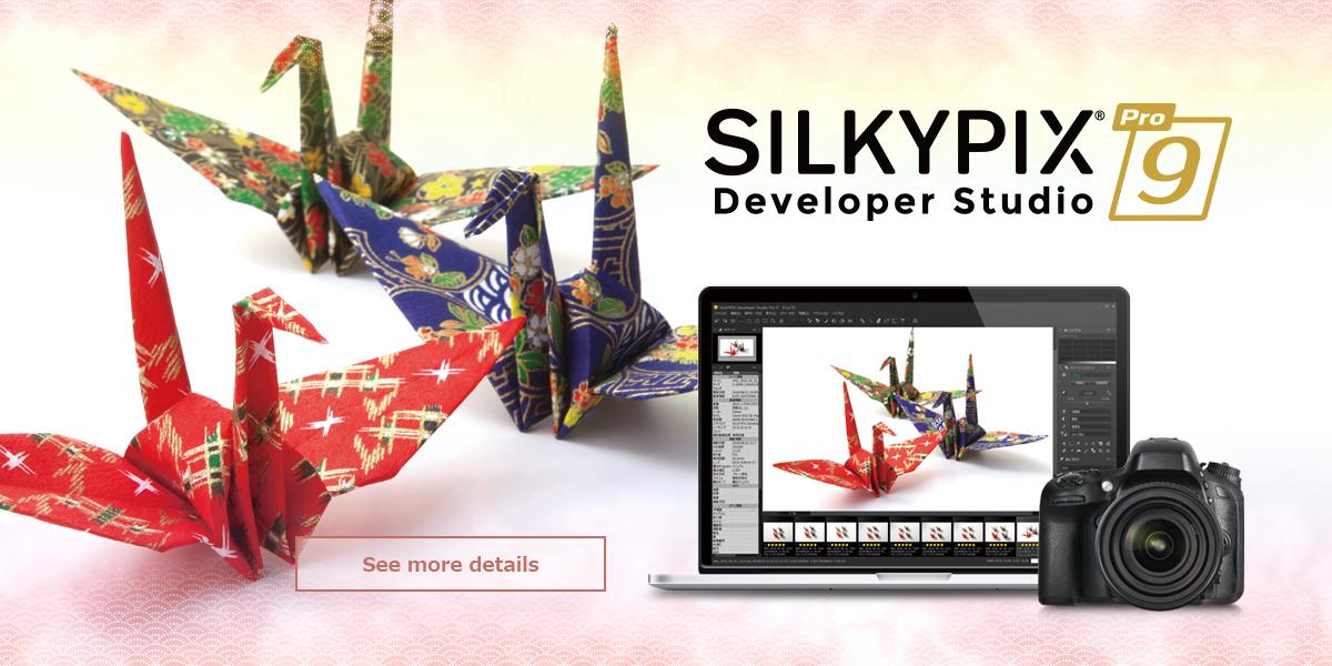 SILKYPIX - RAW development software -