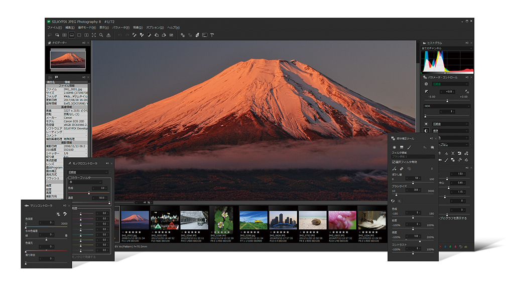 Resultado de imagen para SILKYPIX JPEG Photography windows