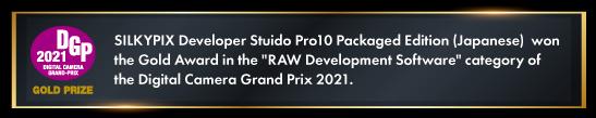 Digital Camera Grand Prix 2021 Gold Award