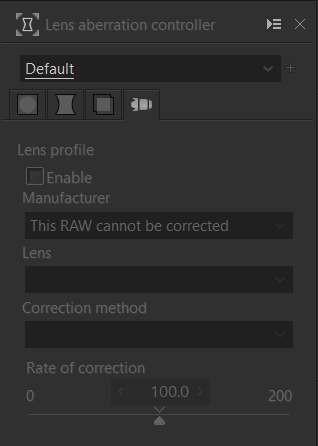 If Lens profiles are disabled