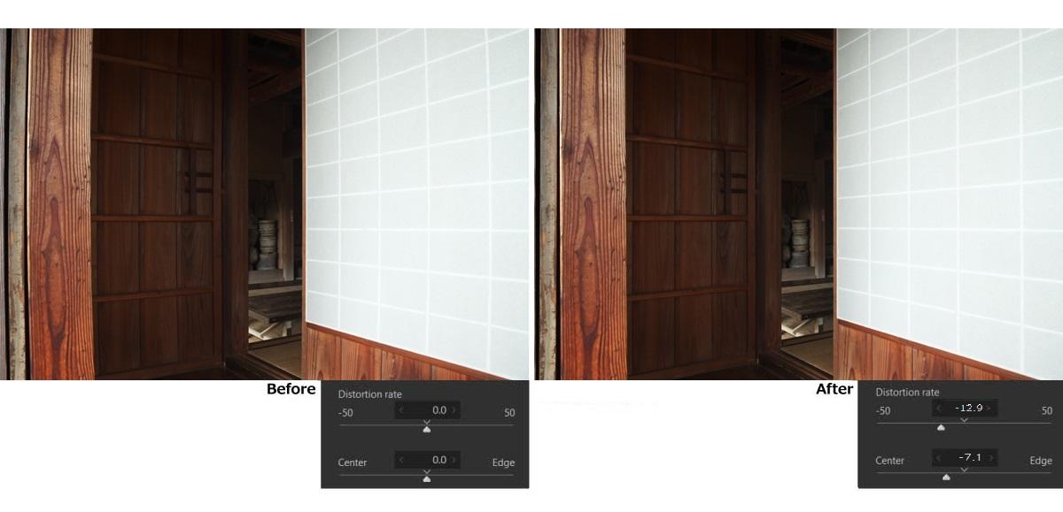 Automatic distortion correction using JPEG 2-1