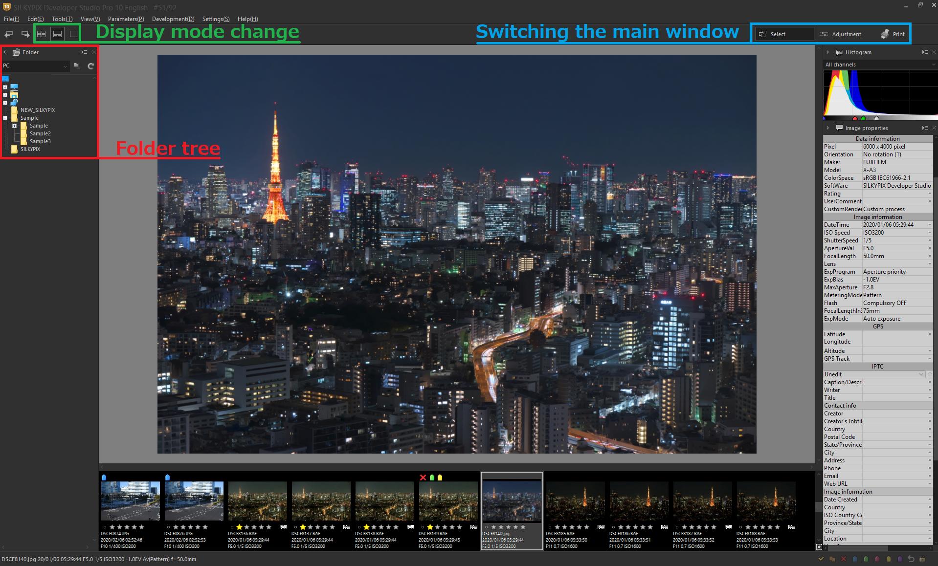 SILKYPIX Developer Studio Pro10's display