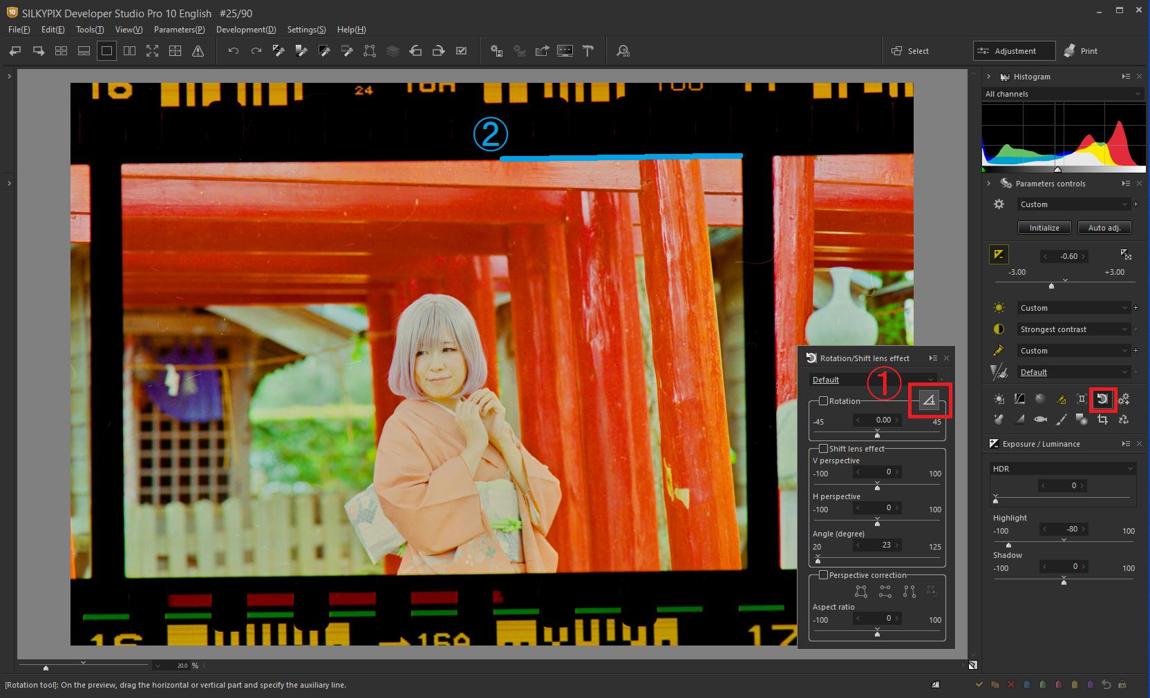 Rotation/Shift lens effect