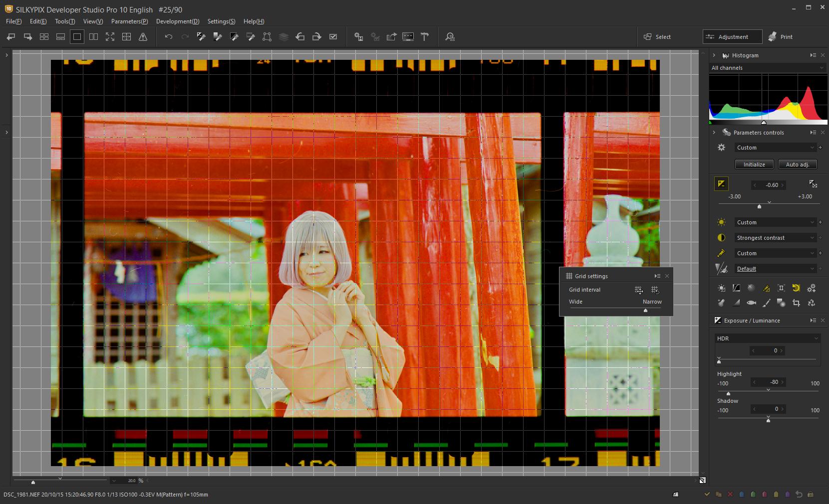 Rotation/Shift lens effect 2