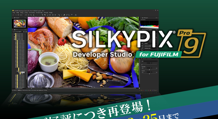 SILKYPIX Developer Studio Pro9 for FUJIFILM