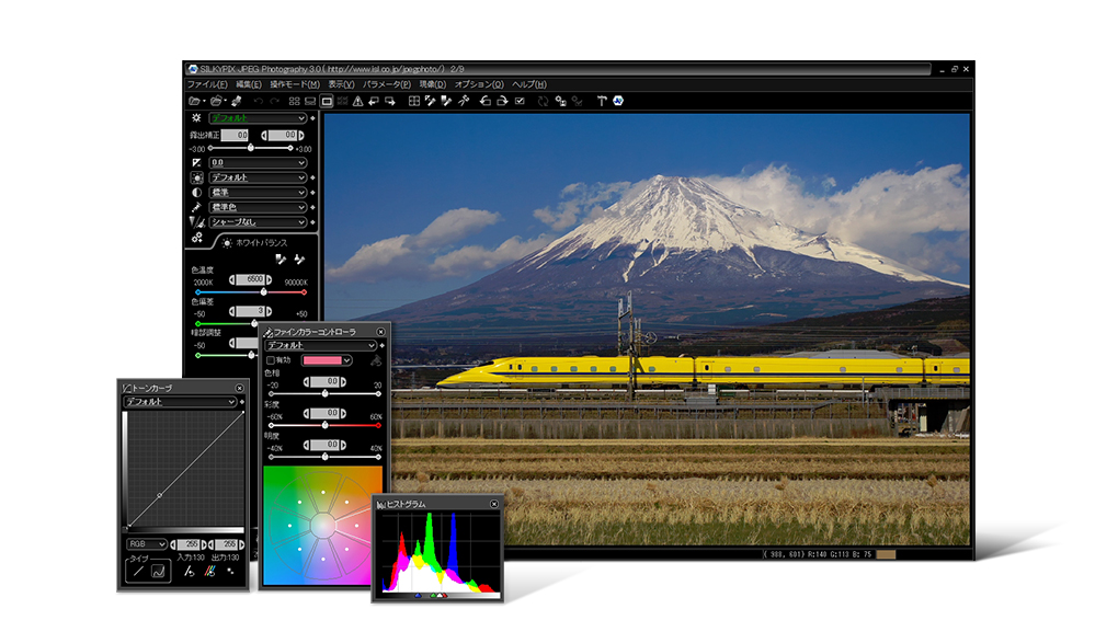 SILKYPIX JPEG Photography 3.0(Windows)