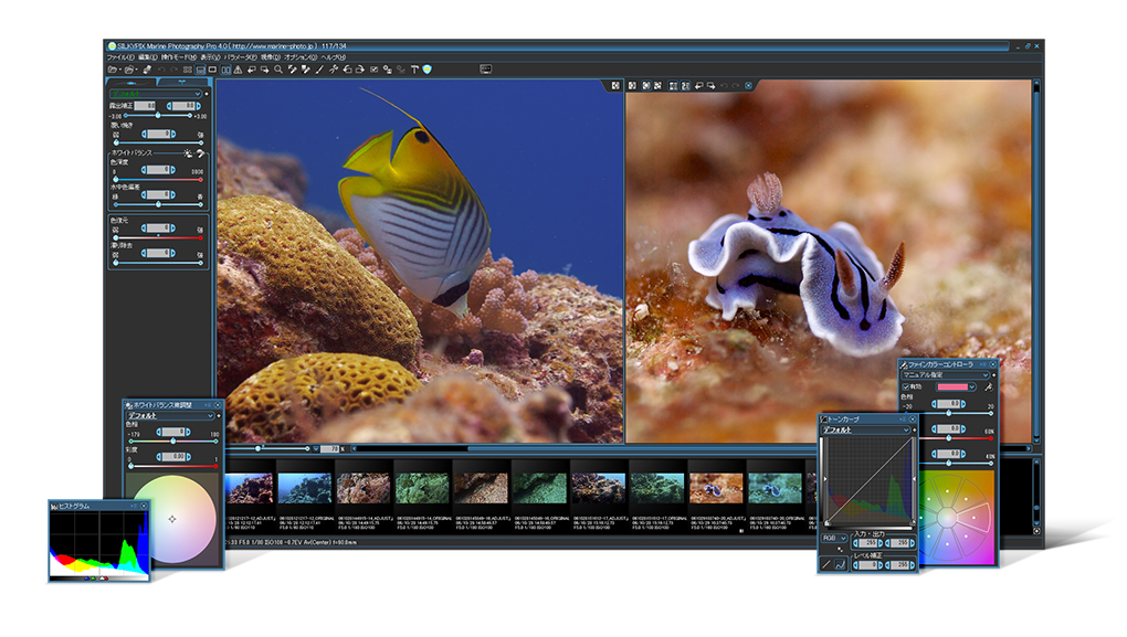 SILKYPIX Marine Photography Pro 4.0(Windows/Mac OS)