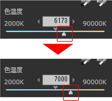 ホワイトバランス:色温度7000K