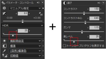 HDRと黒レベル