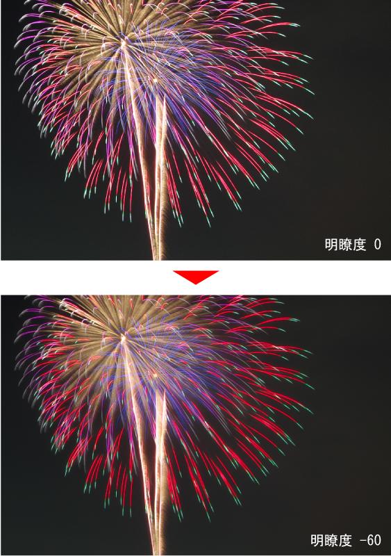 花火の明瞭度を下げた例