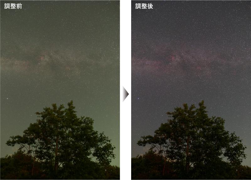 星空写真のRAW現像