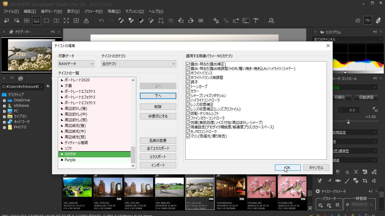 capture_1-2